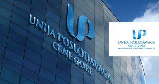 Unija poslodavaca formirala Odbor za digitalnu transformaciju