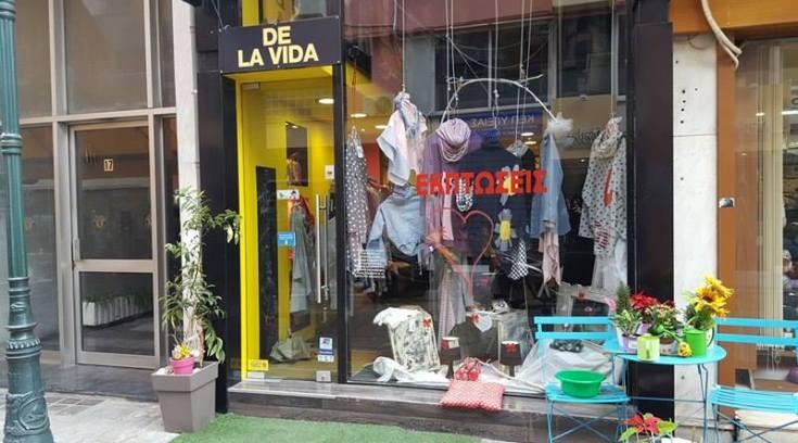 DE LA VIDA: Το μαγαζί με το ξεχωριστό στιλ που ομορφαίνει την Τοπάλη!