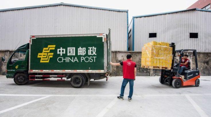 Παράδειγμα προς μίμηση για τα ΕΛΤΑ η ηλεκτρονική πλατφόρμα των κινεζικών ταχυδρομείων