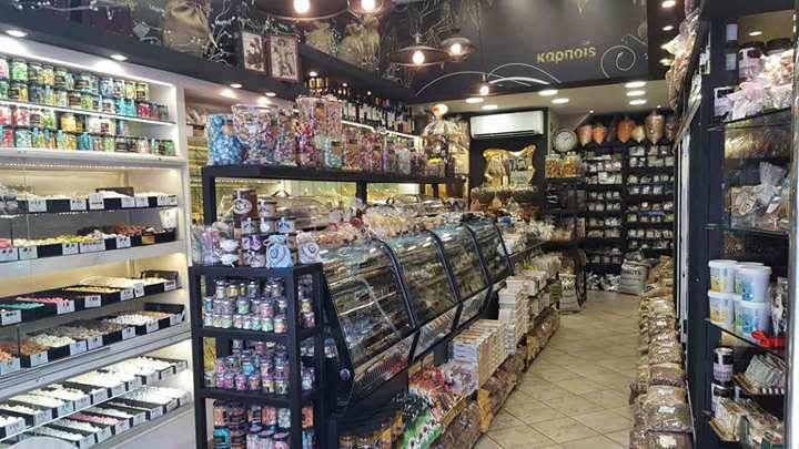 Kαρποις: Το μαγαζί που προσέχει την υγεία σου! Διάβασε το!