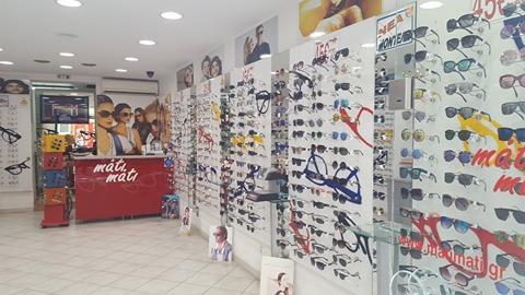 Γυαλιά ηλίου απο 45 ευρώ! Δύο ζευγάρια στα 60 ευρώ! Δες σχέδια!