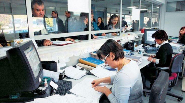 Δημόσιο: Πρόωρη συνταξιοδότηση για 40.000 υπαλλήλους με μειωμένο «πέναλτι»