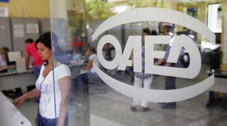 OAEΔ: Από αύριο ξεκινούν οι αιτήσεις για το εποχικό βοήθημα