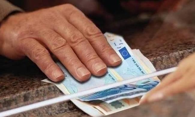 Ποιοι και πώς «κλειδώνουν» πρόωρη σύνταξη έως 750 ευρώ - volonakinews.gr  e84b065bcb6
