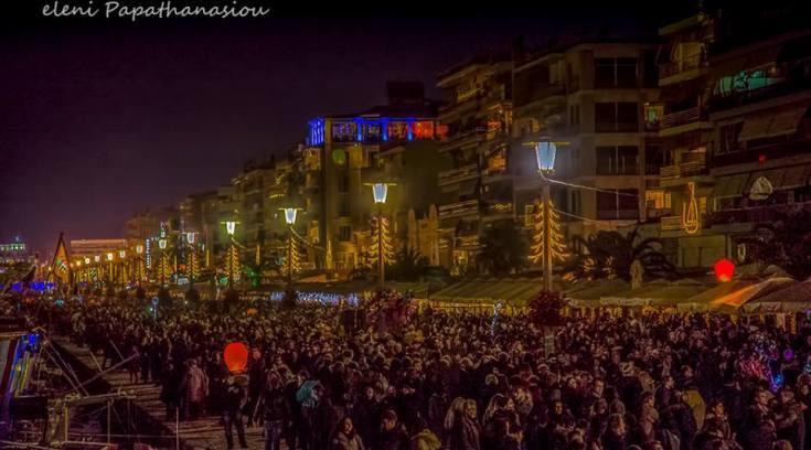 Η φωτογραφία του Βόλου από την Ελένη Παπαθανασίου που έγινε viral!!!