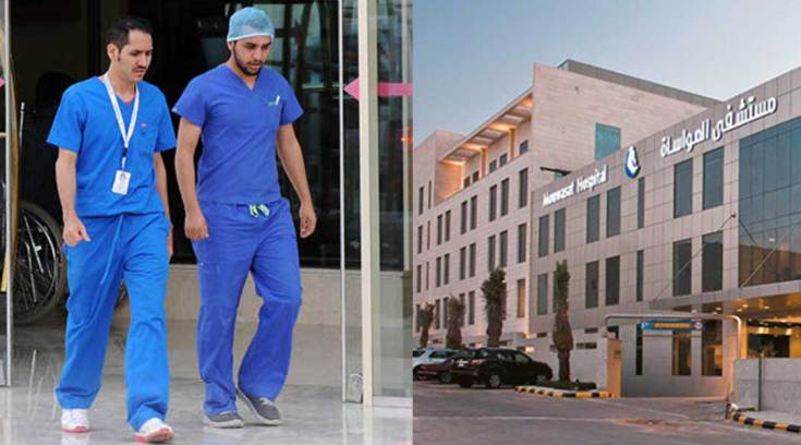Zητούν Έλληνες γιατρούς με μισθό €11.000 αφορολόγητα
