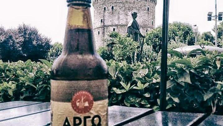 Τη δική μας βολιώτικη μπύρα Αργώ πίνουν και στη Θεσσαλονίκη!