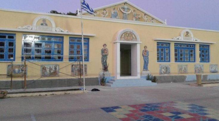Αυτό είναι το πιο όμορφο σχολείο της χώρας! (ΦΩΤΟ)