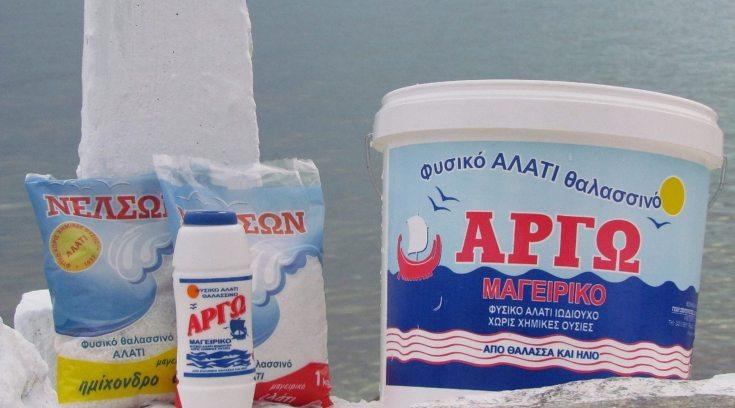 Μέσα στη κρίση επένδυσαν στο τόπο μας και στο αλάτι! (ΦΩΤΟ)