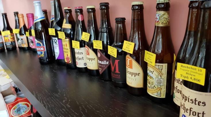 Εκεί βρίσκεις πάνω από 80 ετικέτες μπύρας και τις φτιάχνεις και μόνος σου!