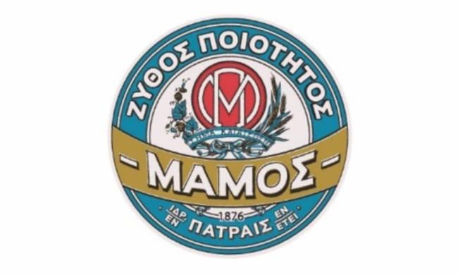 ΜΑΜΟΣ: ΤΩΡΑ η αγαπημένη σας μπύρα σε όλη την Ελλάδα!