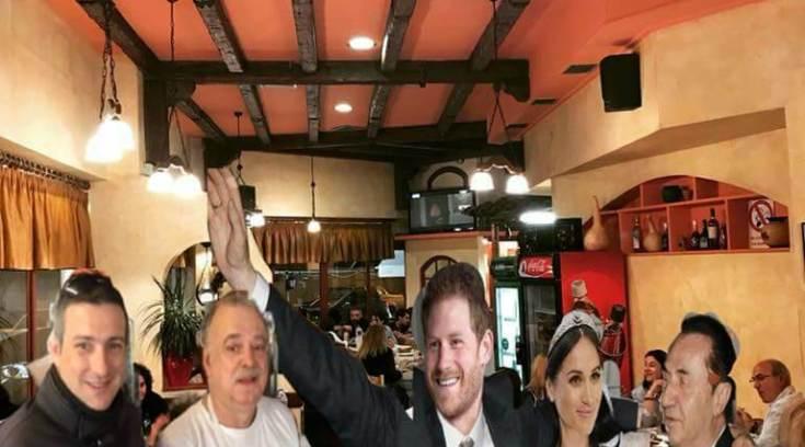 Μετά τον γάμο η Μέγκαν και ο Χάρι πήγαν για ψητό στη Ν.Ιωνία!!!