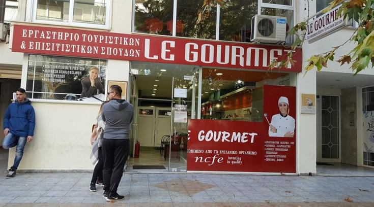 Σπουδές στη LE GOURMET μ έκπτωση -40% από το NCFE Μ.Βρετανίας!