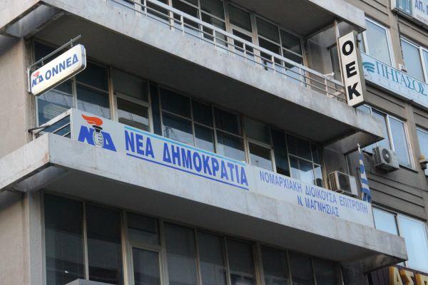 ΝΟΔΕ Μαγνησίας: Tραγελαφικές καταστάσεις, με καταστροφικές συνέπειες!