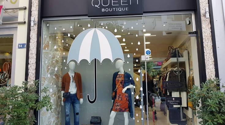 Queen: Η επιλογή κάθε σικάτης και σύγχρονης γυναίκας!