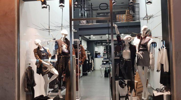 Ένα μαγαζί που εμείς οι Βολιώτισσες λατρεύουμε ν αγαπάμε!!! (ΦΩΤΟ)
