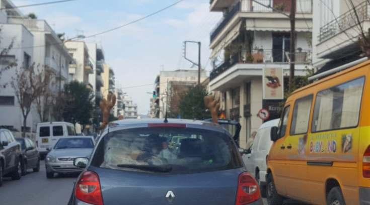 """Στον Βόλο κυκλοφορεί """"κερατωμένο"""" αυτοκίνητο! (ΦΩΤΟ)"""