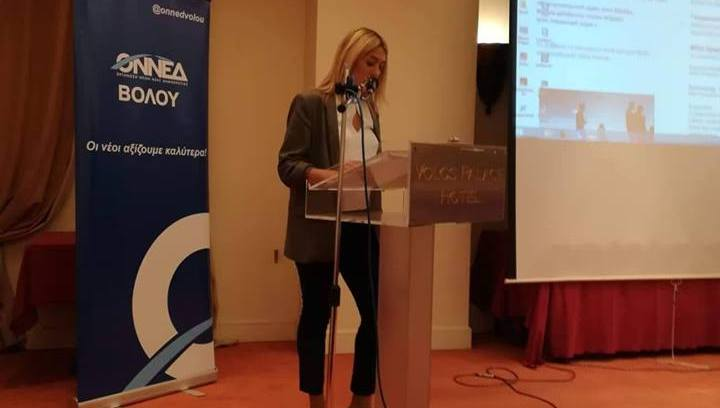 Kαραγιάννη: Στην Ελλάδα του 2019 υπάρχουν δύο ασύμπτωτοι κόσμοι