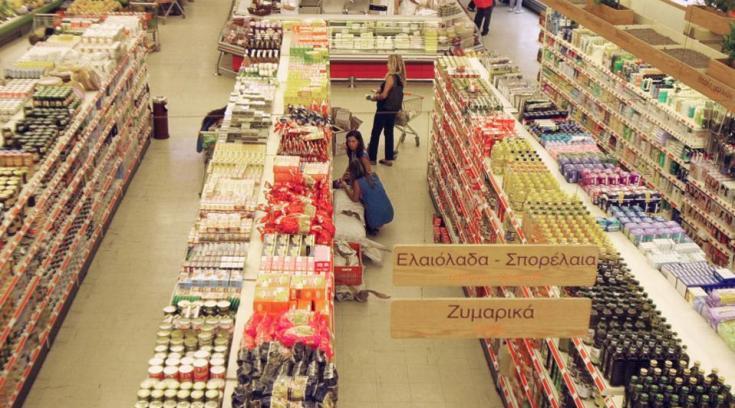 Αλυσίδα super market ανοίγει νέο τεράστιο κατάστημα στον Βόλο, δες που!