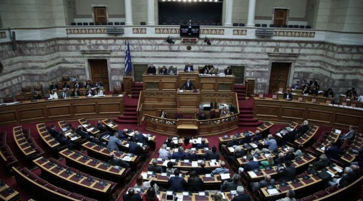 Ποιός Βουλευτής φόρεσε γραβάτα με σημαίες; (ΦΩΤΟ)