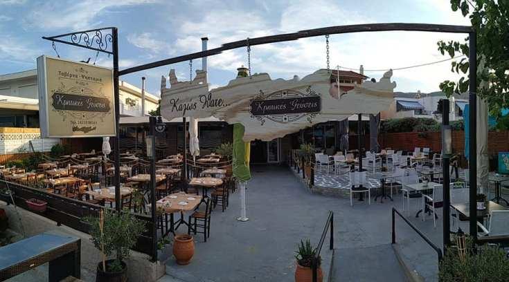 Ένα εστιατόριο, μπροστά στη θάλασσα που αξίζει να γνωρίσεις! (ΦΩΤΟ)