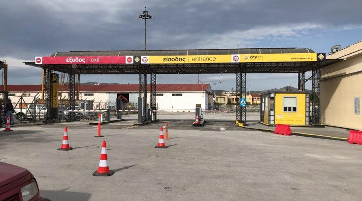 Η Cityzen αναβαθμίζει το Parking στην πόλη και συμβάλλει στην ανάπτυξη της τουριστικής κίνησης