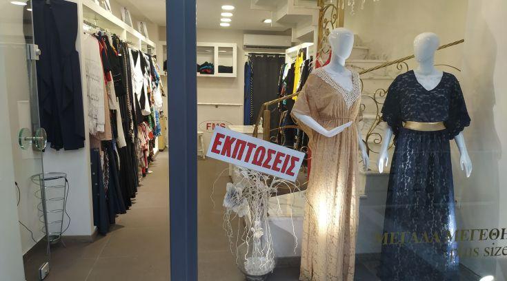 Μεγάλο μέγεθος; Δες τις προτάσεις του FMS φορεμένες από πραγματικές γυναίκες!