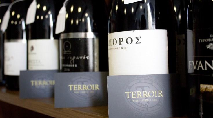 Ξέρω που πάνε όσοι αγαπούν και ξέρουν από καλό κρασί!