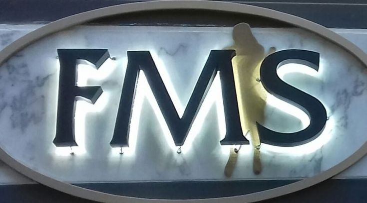 "FMS: Η Βlack Friday ""σπάει"" τις τιμές στο ΜΙΣΟ!"