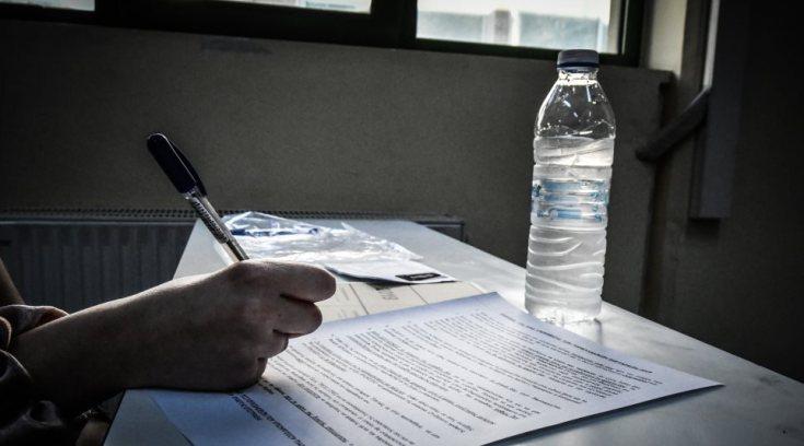 Πανελλαδικές: Ηλεκτρονικά από 30 Μαρτίου έως 9 Απριλίου οι αιτήσεις από τους υποψηφίους