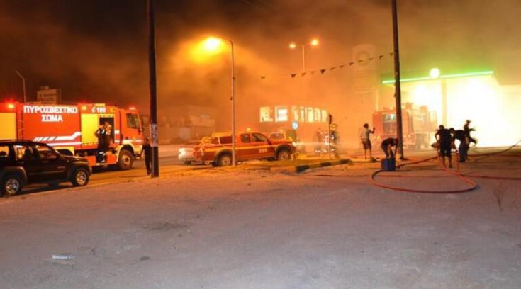ΤΩΡΑ φωτιά σε Βενζινάδικο του κέντρου της πόλης!