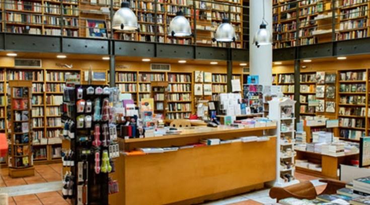 Θέλετε Βολιώτικο Βιβλιοπωλείο & είδη χειροτεχνιών; Έρχονται σπίτι!