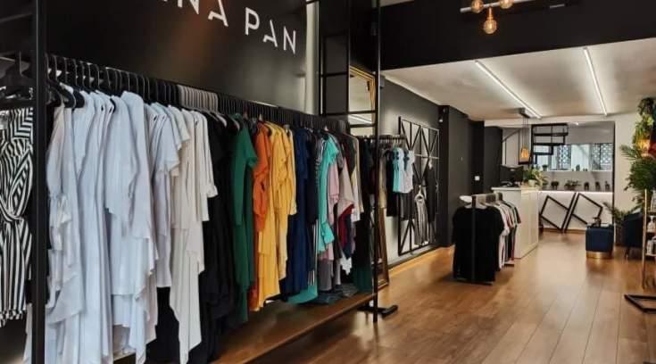 Diana Pan: Γνώρισε το πρώτο ατελιέ της πόλης με προσφορές έως και -50%!