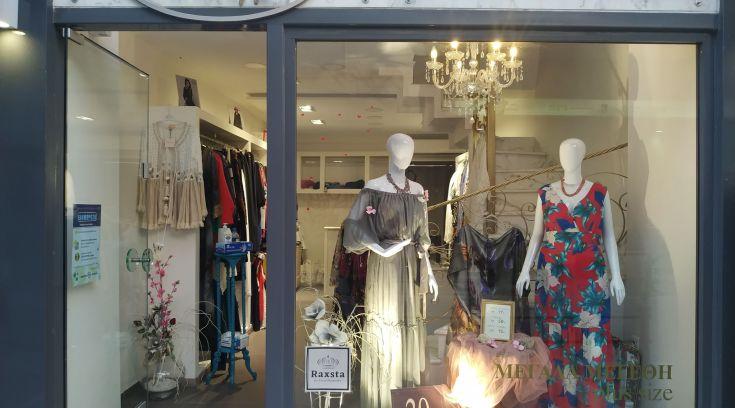 ΔΕΙΤΕ τα ρούχα τους φορεμένα- Αγορές σε μεγάλα μεγέθη από 10 ευρώ!