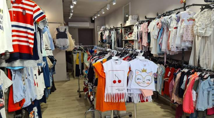 Παιδικά ρούχα; Αγορές από 3 ευρώ και σετάκια από 7.99 έως 12 ευρώ- Τρέχουμε!