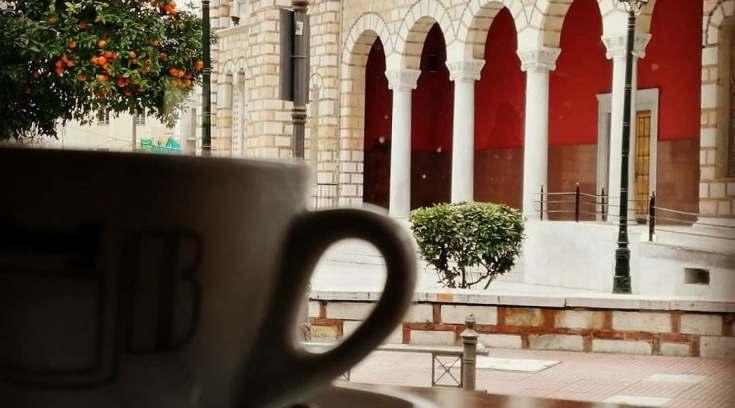 Είσαι λάτρης του καφέ; Ξέρω που θα πιεις, τον καλύτερο καφέ στο κέντρο!