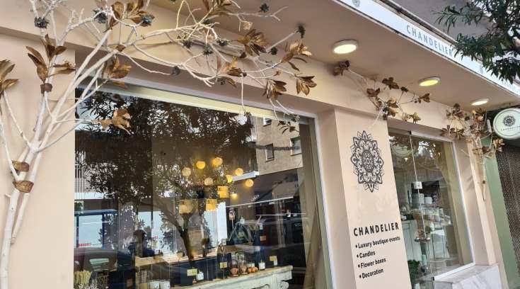 Το κόσμημα της Δημητριάδος- Μακράν το πιο εντυπωσιακό μαγαζί!