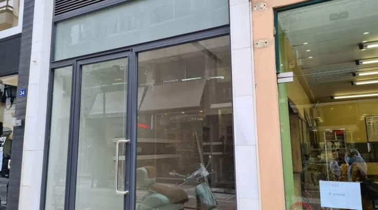 Εδώ ανοίγει το νέο μαγαζί παιδικών ρούχων της πόλης!