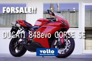 Ducati848evoCorseSE