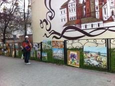 Calles del centro de Kharkiv