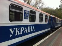 Estación de tren antigua en Gorky Park.