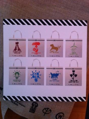 Diseños para las bolsas