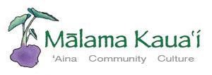 malama kauai logo