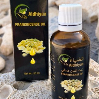 Aldhiyaa frankincense oil preview