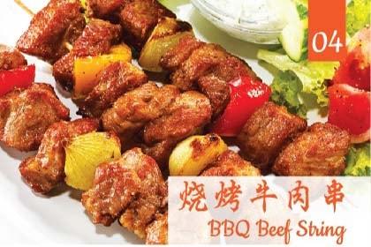 BBQ Beef String