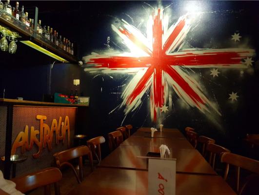 Hooroo Australian Pub