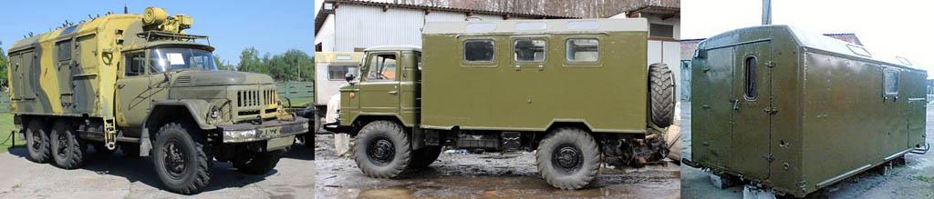 Mobil ZIL-131 dan GAZ-66 dengan Kungami dan Kung dari Zil-131