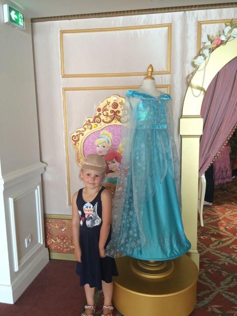 Linea uden for Prinsesse for en dag-lokalet
