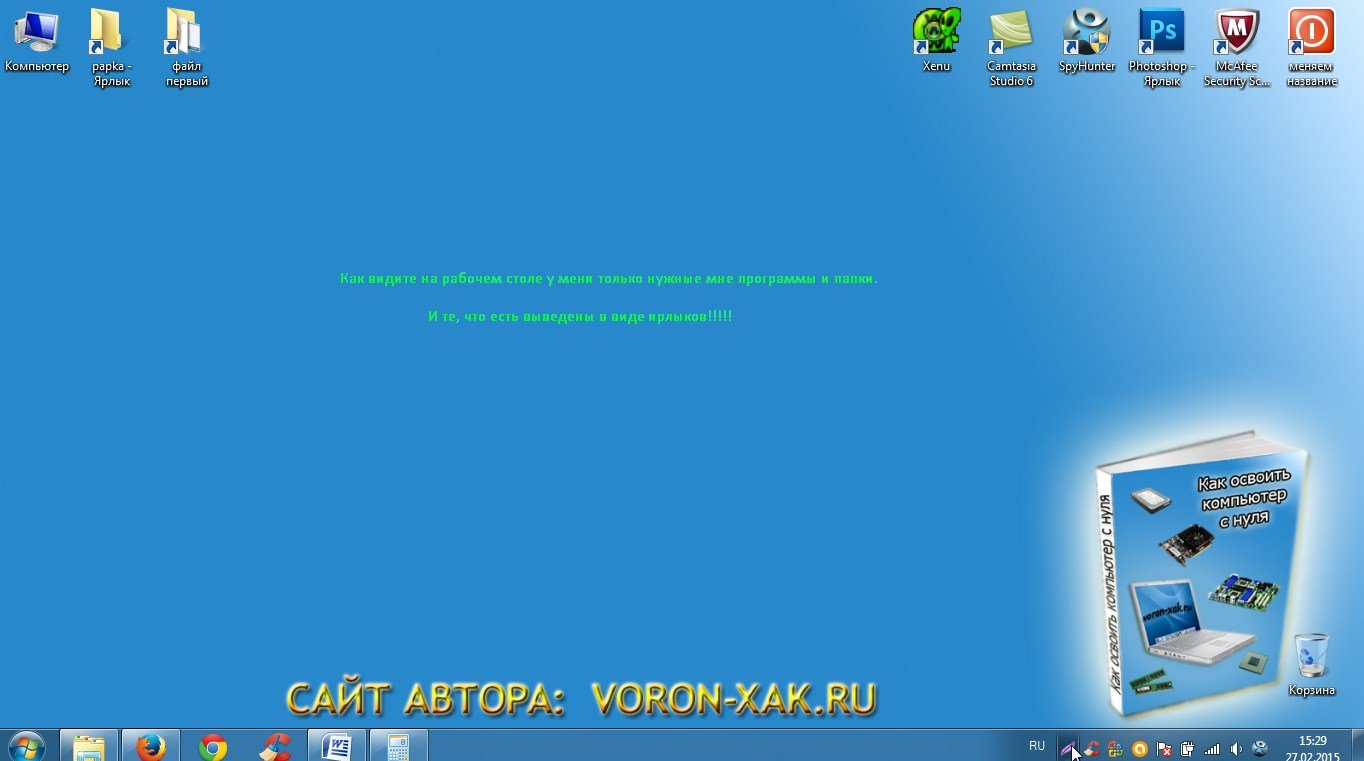 Screen desktop