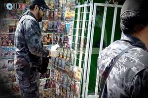 Retira PGR más de 25 mil piezas apócrifas en Chiapas